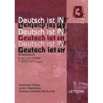 Deutsch ist in 3 - 11-12 klasse: Учебник по немски език 11. - 12. клас