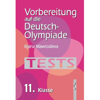 Подготовка за олимпиадата по немски език за 11. клас