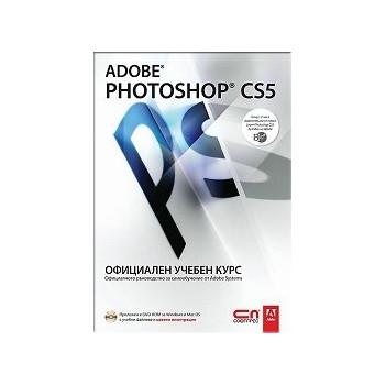 Adobe Photoshop CS5. Официален учебен курс + CD