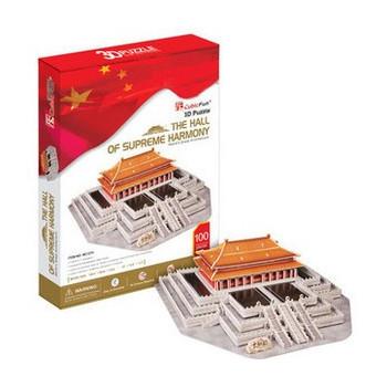 The Hall of Supreme Harmony (China) 3D Пъзел