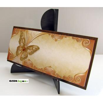 Луксозна дървена картичка - Златна пеперуда
