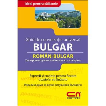 Универсален Румънско-български разговорник
