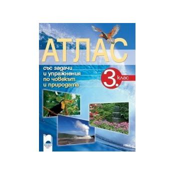 Атлас със задачи и упражнения по човекът и природата за 3. клас