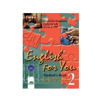 English for You 2: учебник по английски език за 10. клас