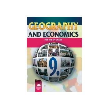 География и икономика за 9. клас на английски език