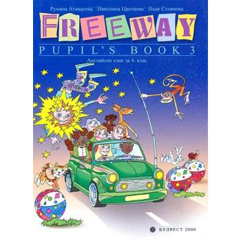 Английски език Freeway за 4. клас